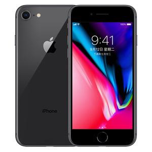 苹果【iPhone 8】移动联通 4G/3G/2G 灰色 64G 港澳台 9成新