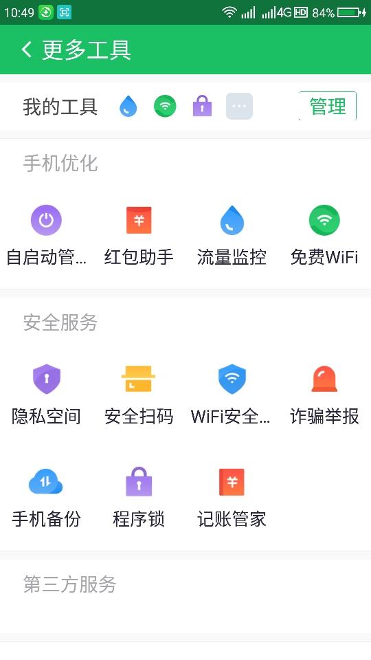 Screenshot_2019-07-08-10-49-27.jpg