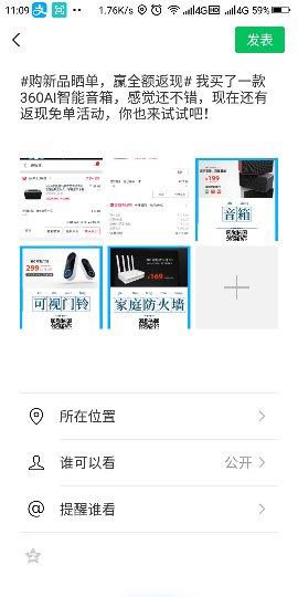 Screenshot_2019-04-05-11-09-32_compress.png