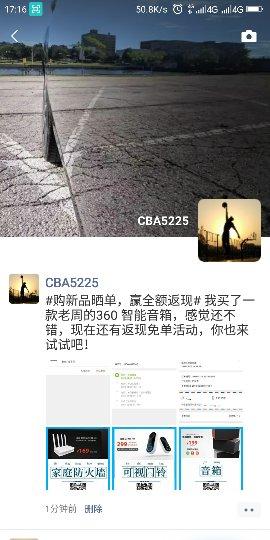 Screenshot_2019-04-03-17-16-59_compress.png