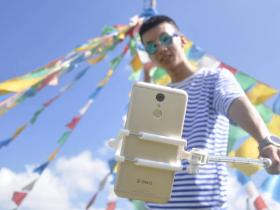 就现在,抓住夏天的尾巴,带上360手机N4S一起出发吧!