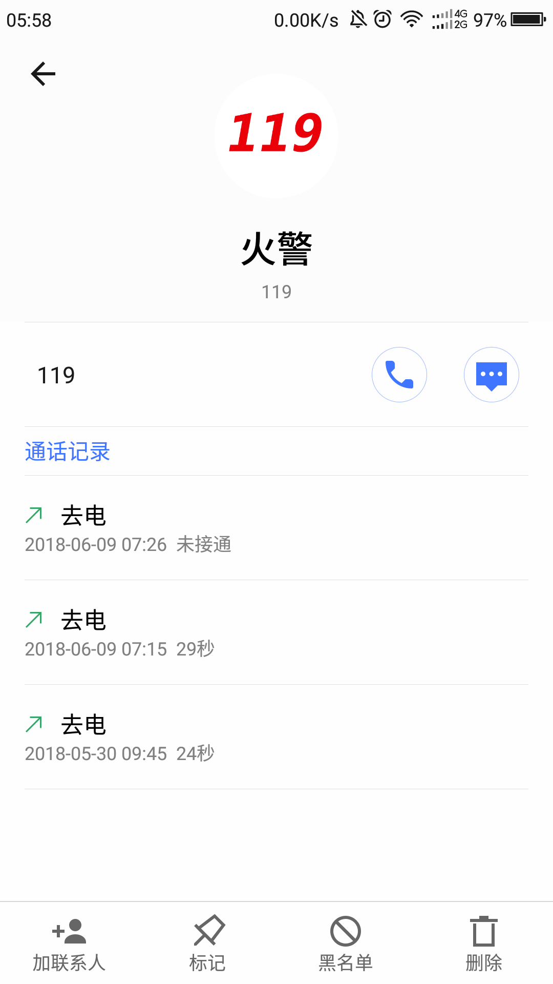 Screenshot_2018-06-16-05-58-58.png