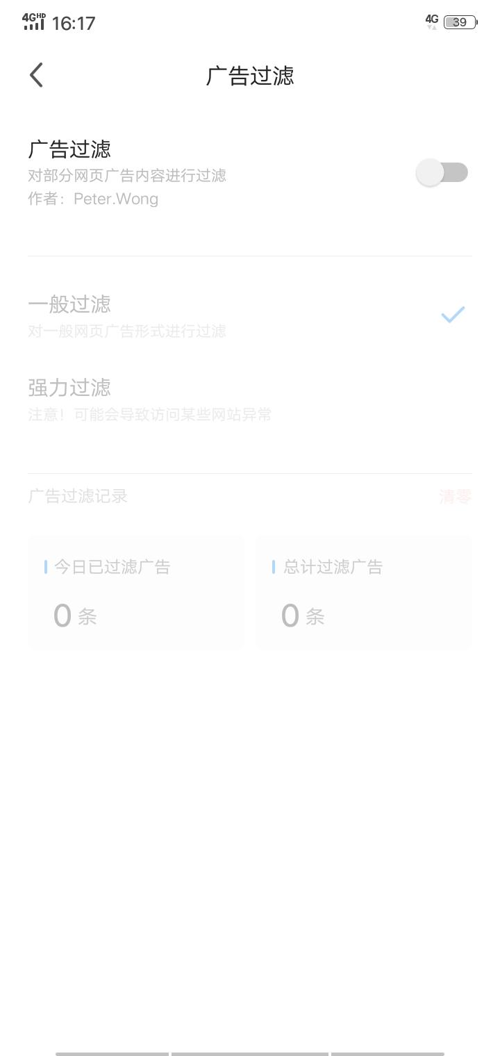 Screenshot_20200102_161715.jpg
