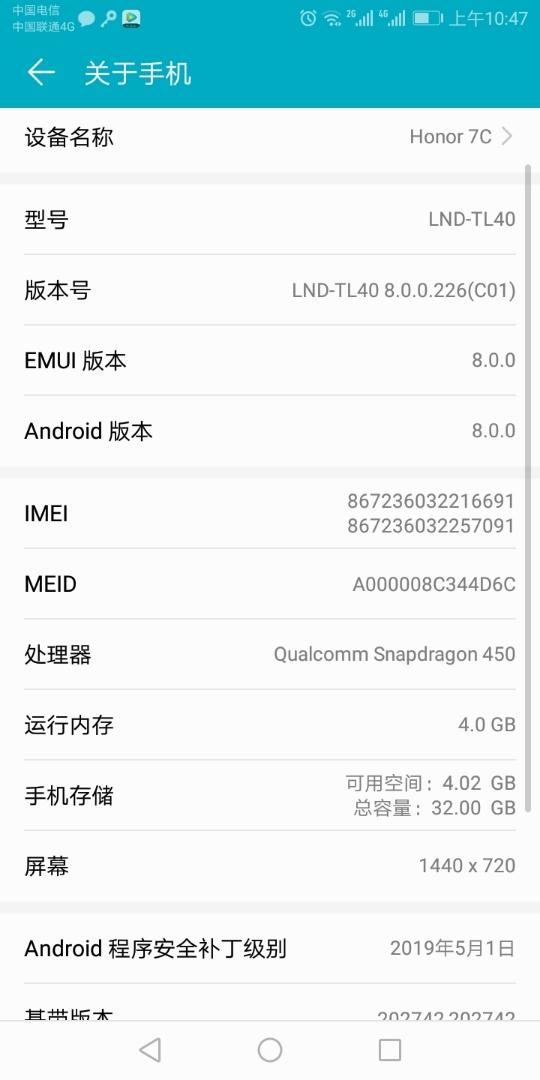 Screenshot_20190913-104728.jpg