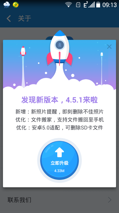 Screenshot_2015-11-04-09-13-08.png