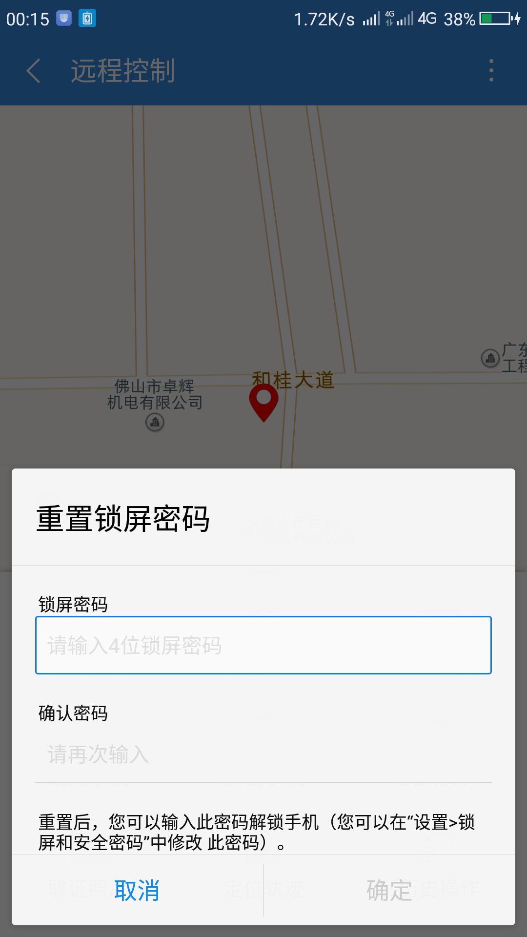 Screenshot_2018-01-20-00-15-49.png