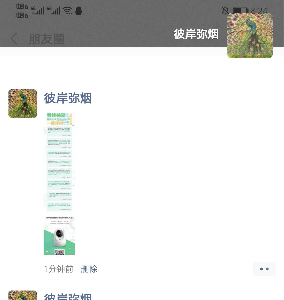 Screenshot_20201013_224317.jpg