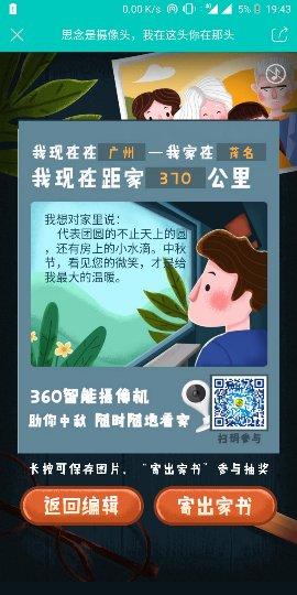 Screenshot_20180921-194346_compress.jpg