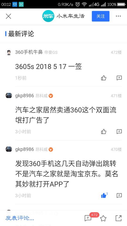 Screenshot_2018-05-17-00-12-19_compress.png