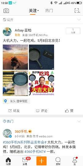 Screenshot_2018-04-26-18-58-27_compress.png