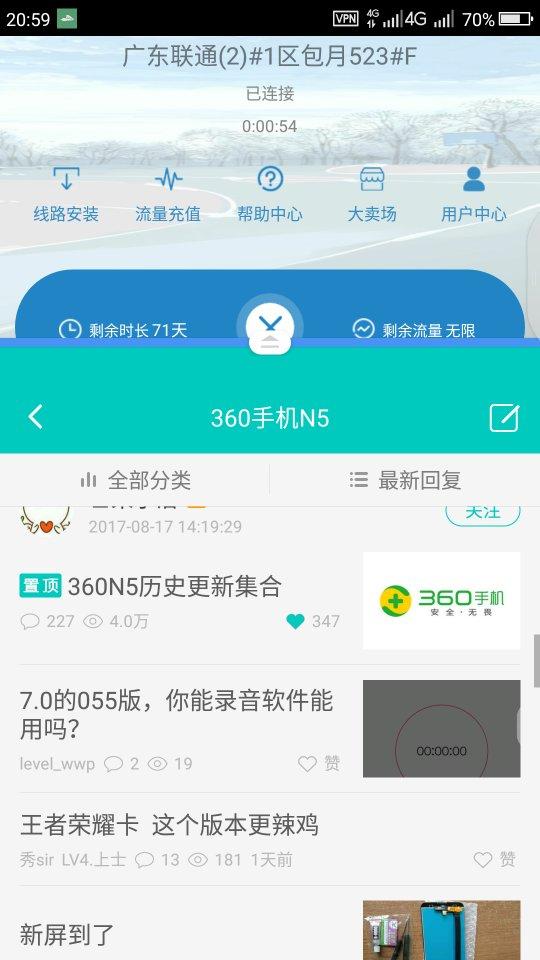 Screenshot_2017-10-11-20-59-53_compress.png