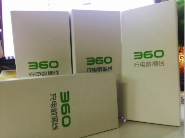 360充电线.jpg