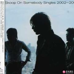 singles 2002-2006