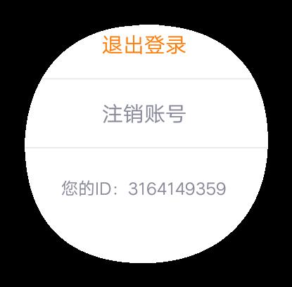 Screenshot_2019_1202_183119.png
