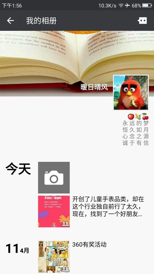 Screenshot_2019-04-15-13-56-43_compress.png