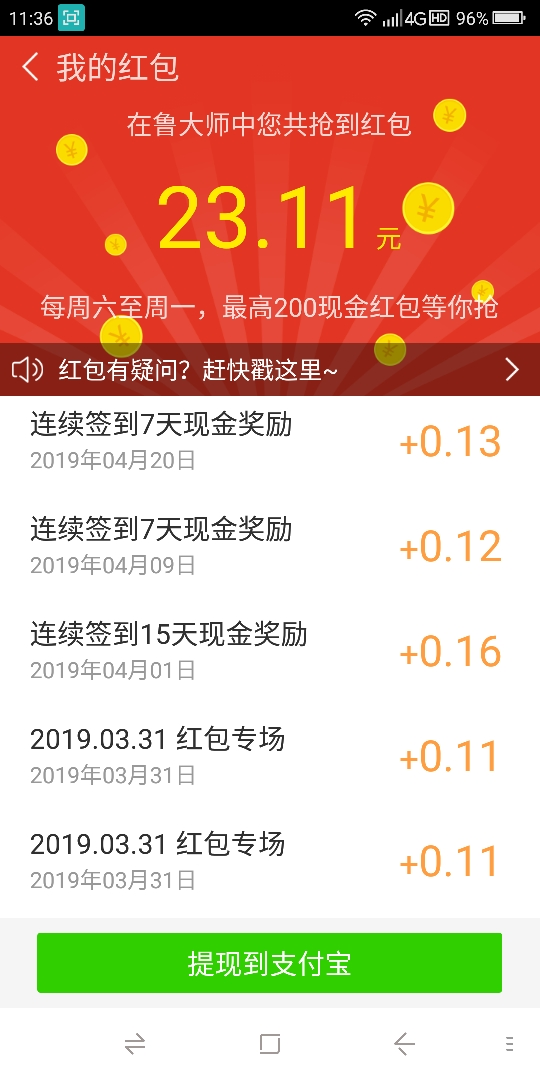 Screenshot_2019-07-28-11-36-24.jpg