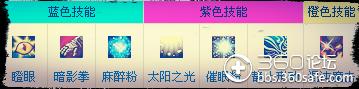 QQ截图20130412210115.png