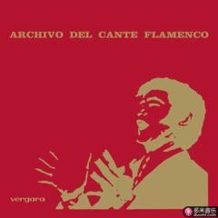 archivo del cante flamenco