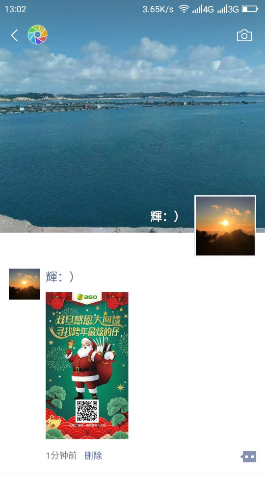 Screenshot_2018-12-25-13-02-27_compress.png
