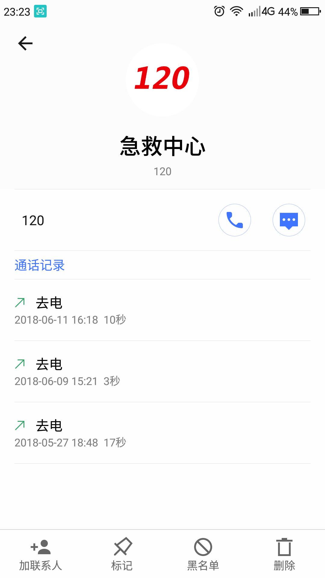 Screenshot_2018-06-16-23-23-37.png
