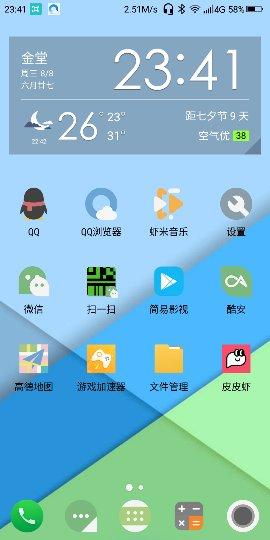 Screenshot_2018-08-08-23-41-39_compress.png