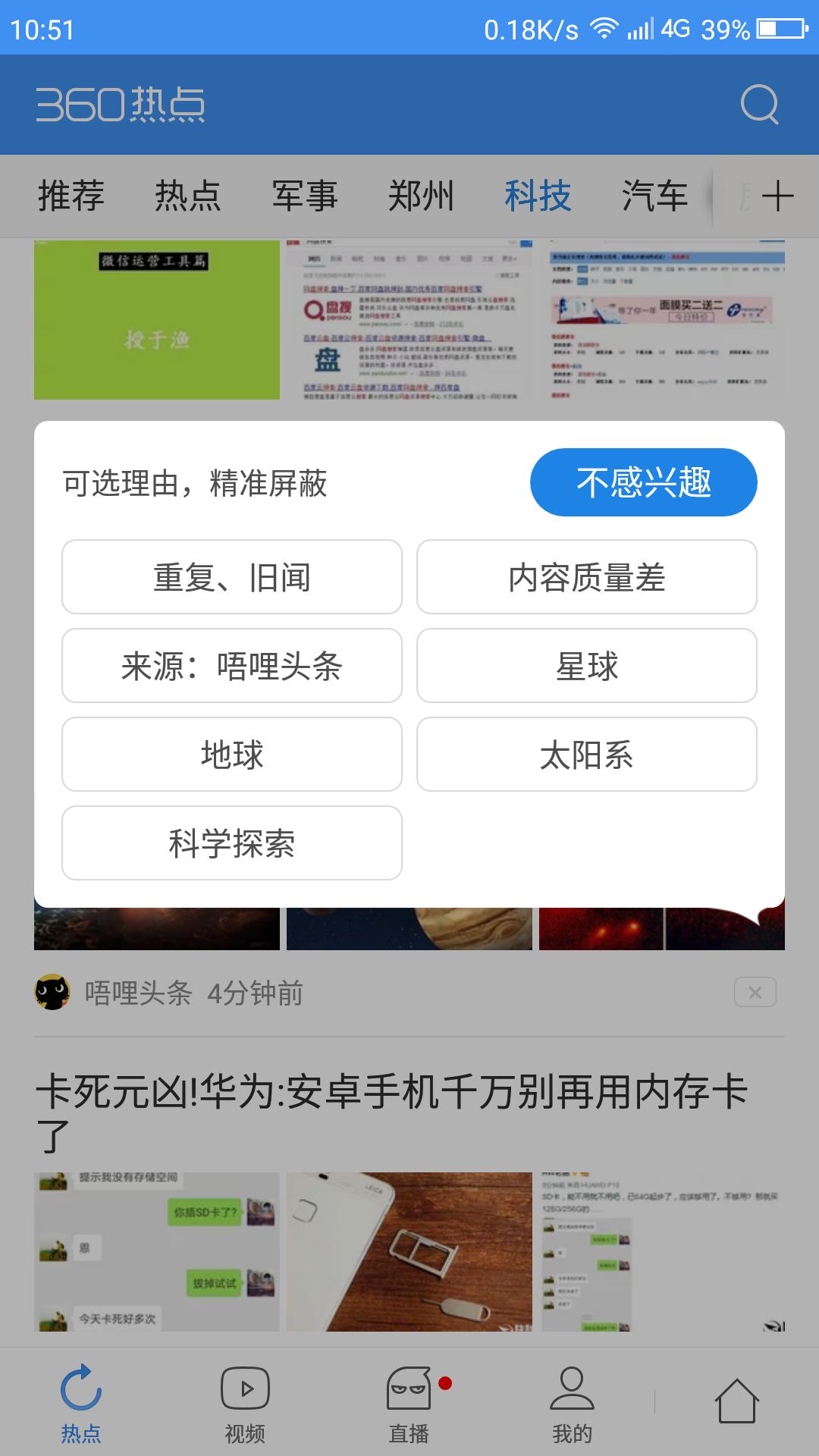 Screenshot_2017-04-02-10-51-33.png