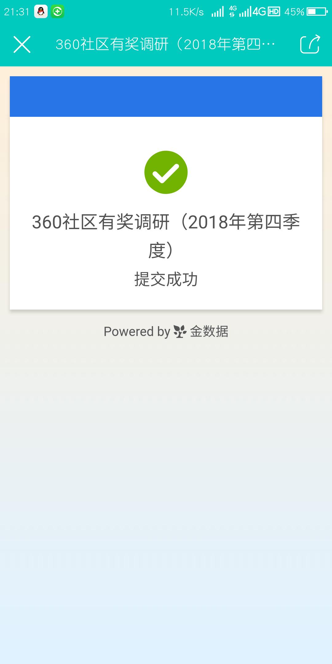 Screenshot_2019-01-04-21-31-10.png