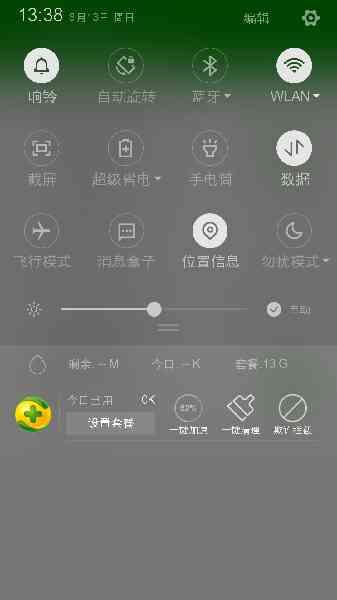 Screenshot_2017-08-13-13-38-30.png