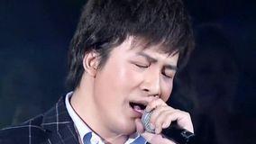 迷迭香 - 百变大咖秀第五季总决赛 现场版 2014/04/03