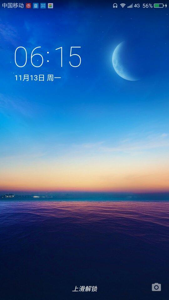 Screenshot_2017-11-13-06-15-25_compress.png