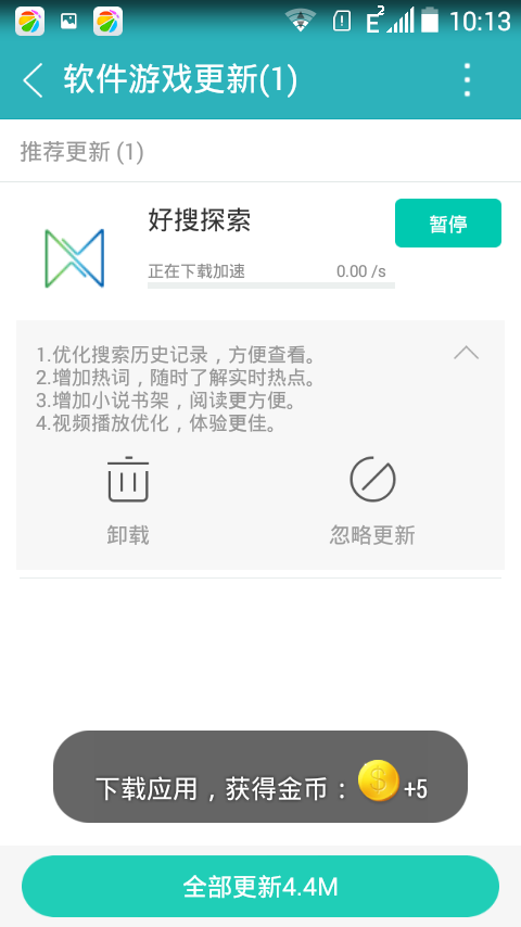 Screenshot_2015-09-26-10-13-51.png