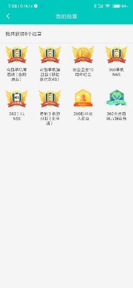 Screenshot_2019-09-05-07-08-22-728_com.qiku.bbs_compress.jpg