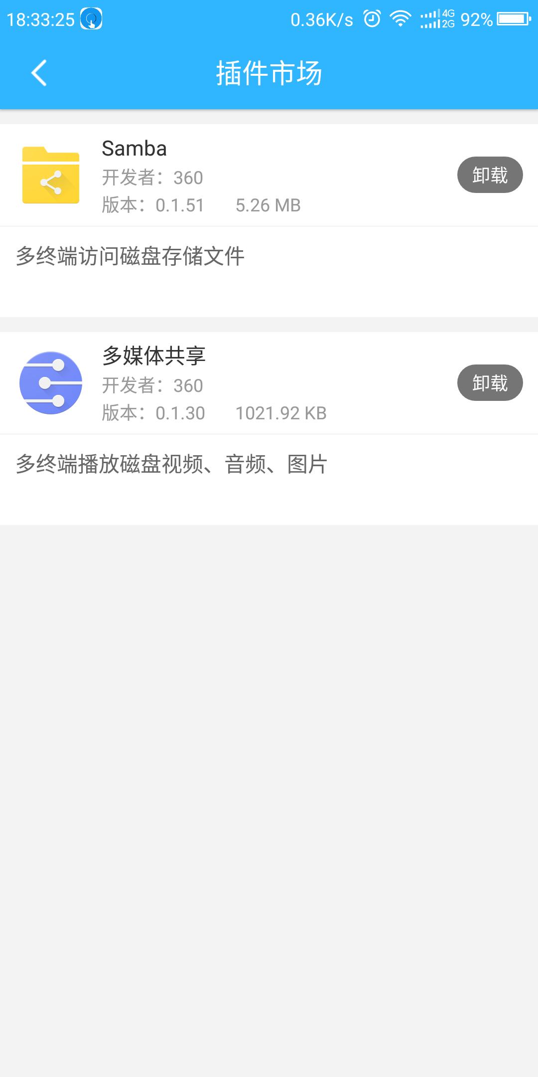 Screenshot_2018-06-11-18-33-26.png
