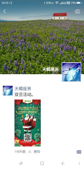 Screenshot_2018-12-25-10-55-17_compress.png
