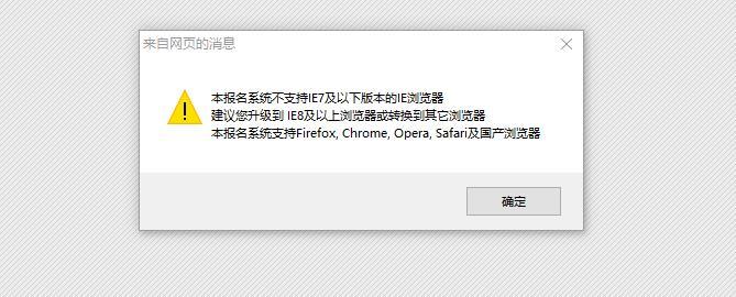 360浏览器怎么升级IE内核