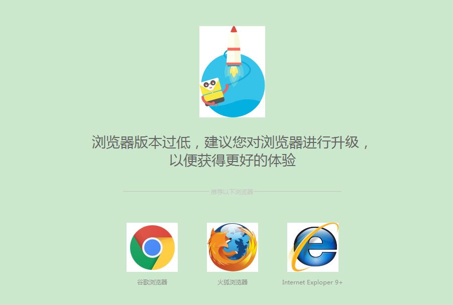 求教关于360浏览器的问题
