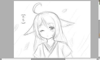 狐妖小红娘图片