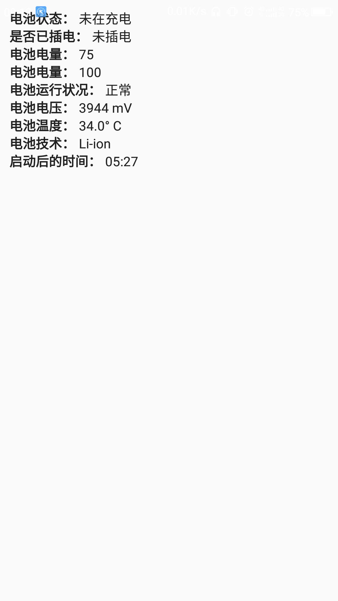 Screenshot_2016-08-27-09-12-58.png