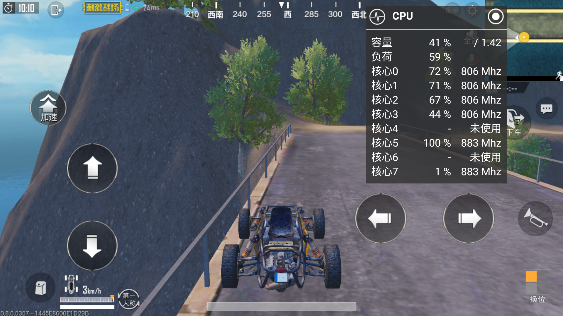 Screenshot_2018-07-12-18-51-40-929_com.tencent.tmgp.pubgmhd.png