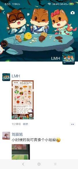 Screenshot_2019-07-07-08-50-54-416_com.tencent.mm_compress.png
