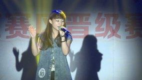Just Give Me A Reason 2013百度音乐校园新声代北京分赛 现场版