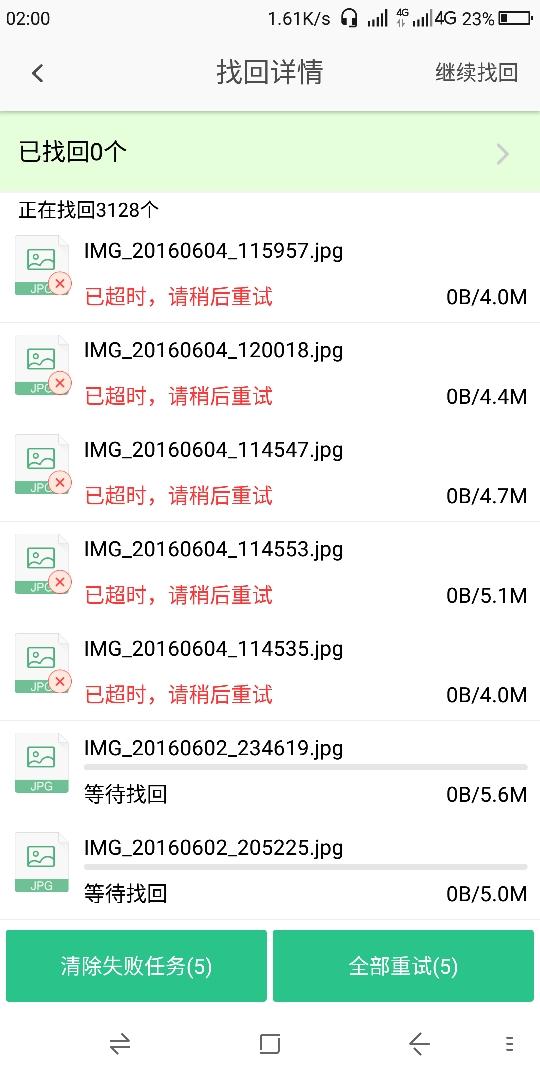 Screenshot_2019-04-10-02-00-47.jpg