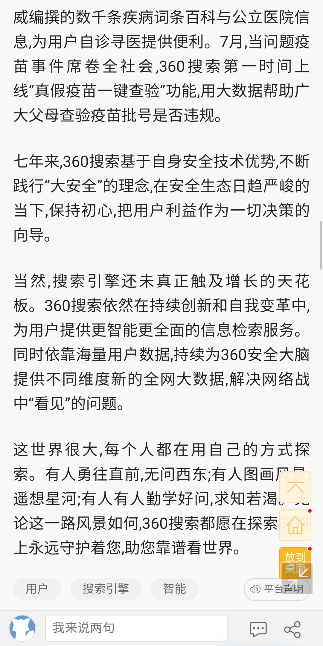 Screenshot_2019-09-03-16-24-34.png