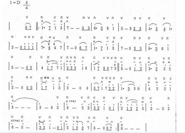 24孔口琴的天空之城琴谱