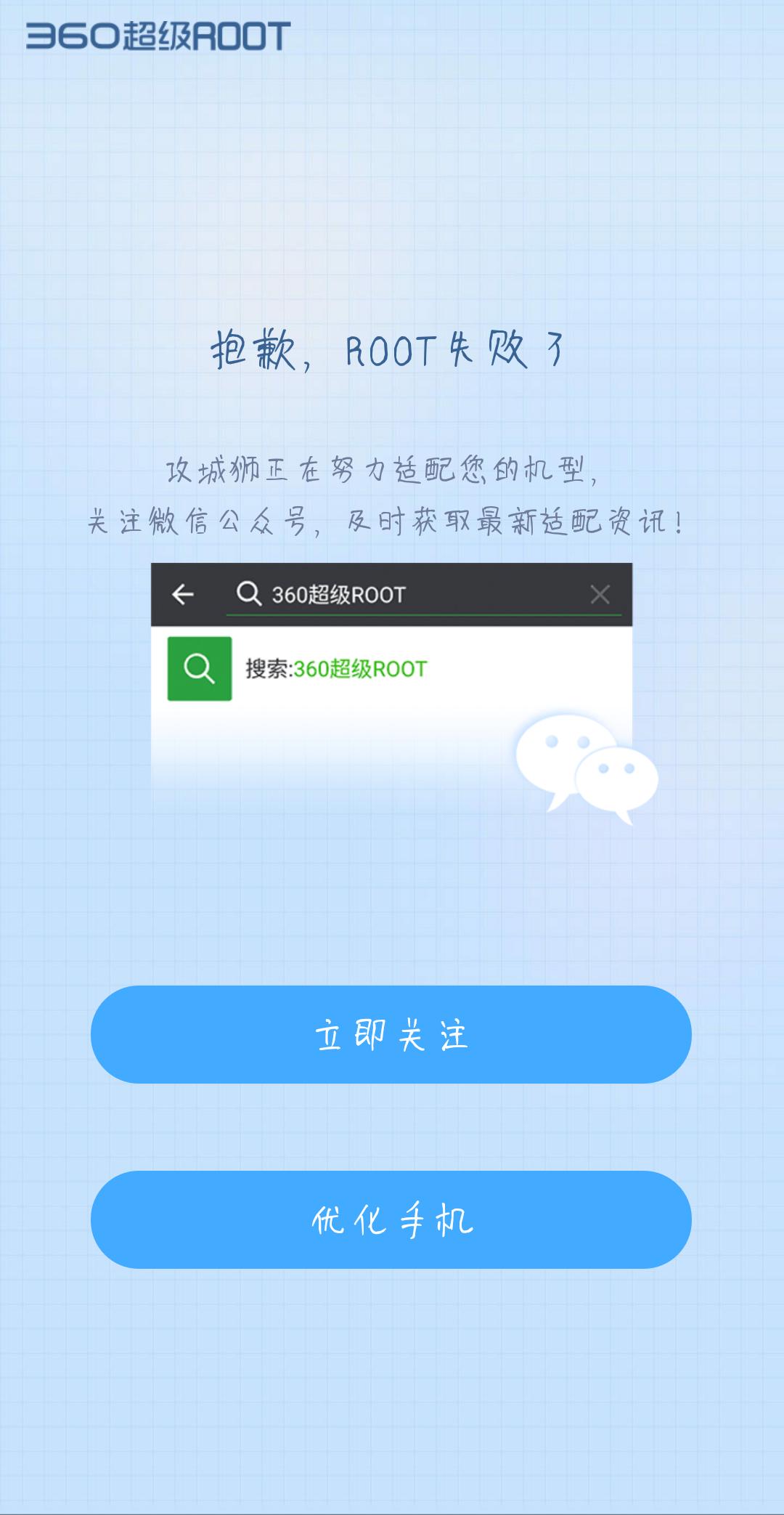 Screenshot_2018-01-13-05-15-13.png