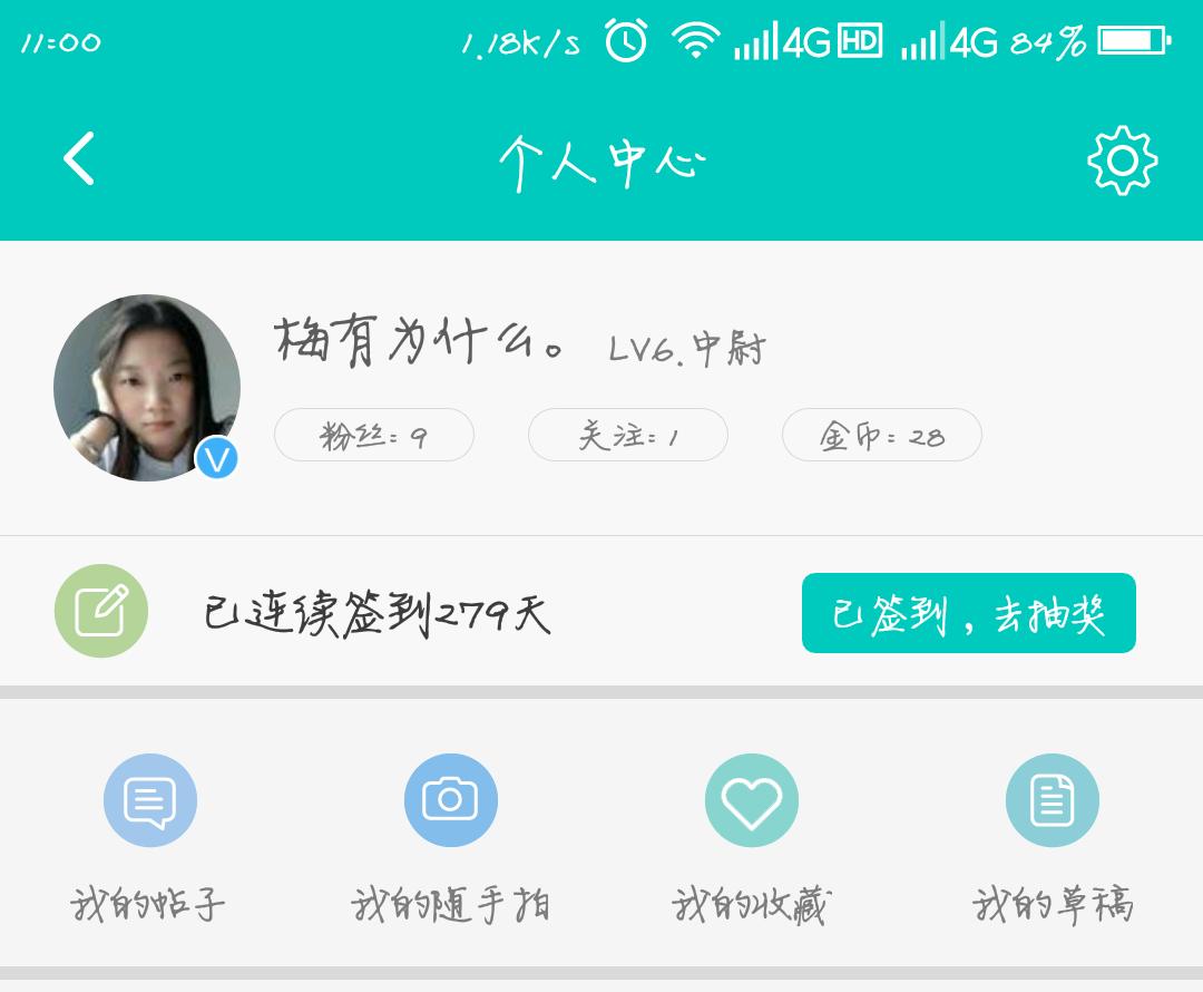 Screenshot_2018-11-06-11-00-16.png