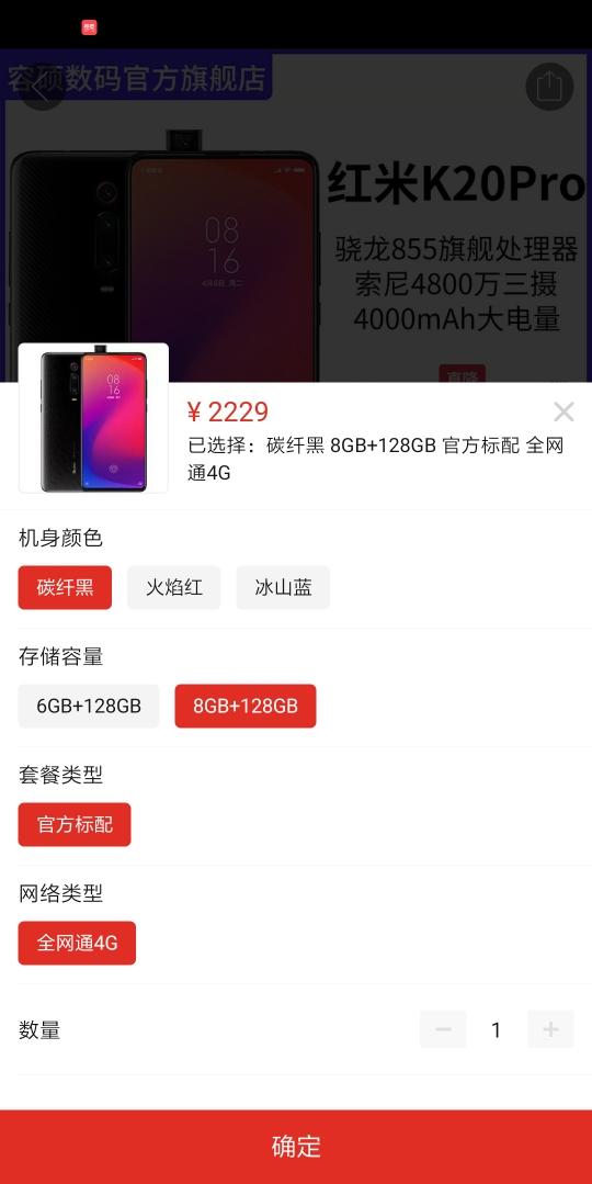 Screenshot_2019-08-09-21-52-27-135_com.xunmeng.pinduoduo.jpg