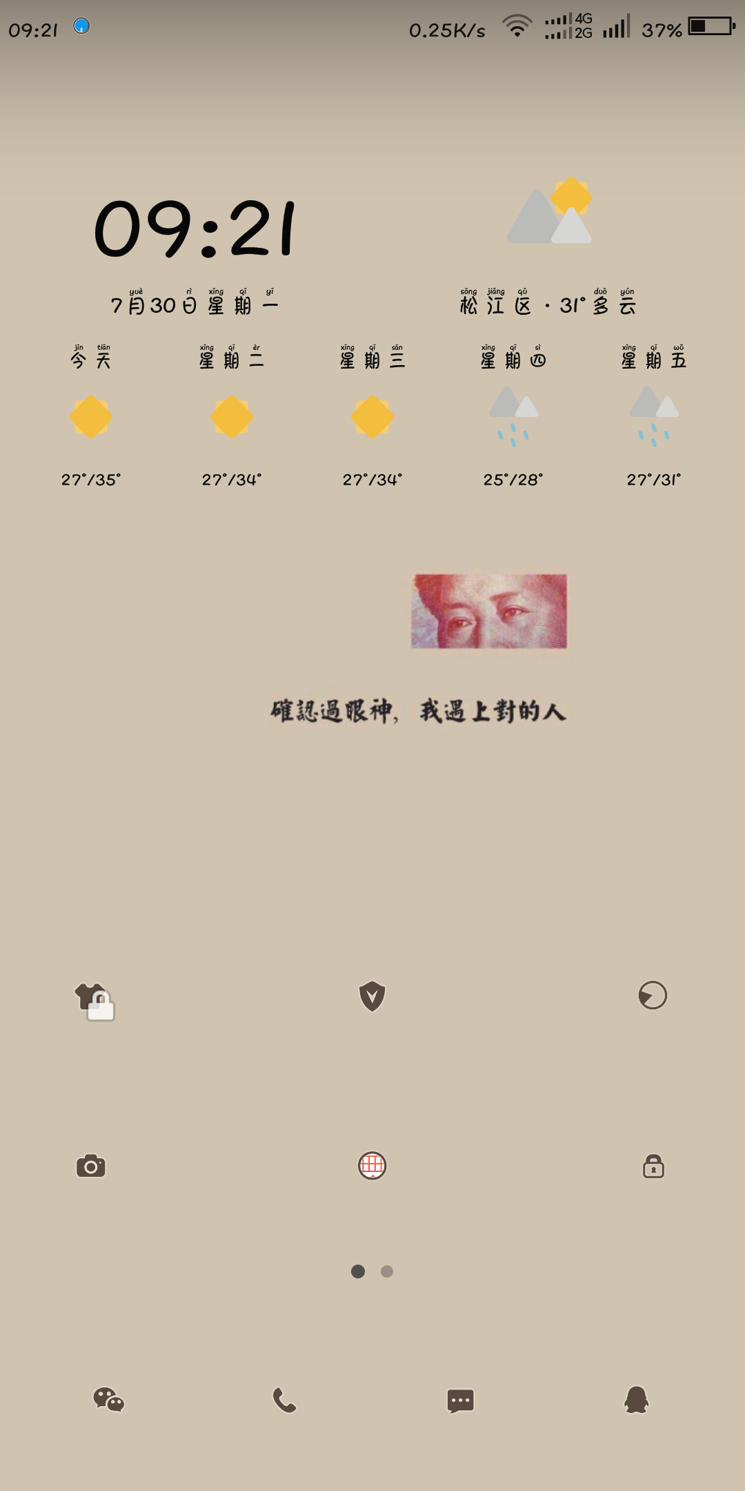 Screenshot_2018-07-30-09-21-20.png