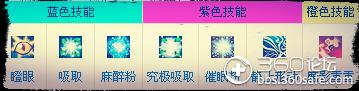 QQ截图20130412210102.png