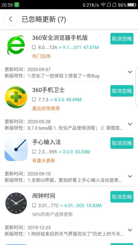 Screenshot_2020-09-14-20-59-04_compress.png
